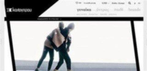 Διάλεξε kalogirou.com για άριστη ποιότητα και στυλ που ξεχωρίζει.