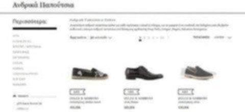 Ο άνδρας που θέλει να ξεχωρίζει θα βρει ό,τι χρειάζεται στο kalogirou.com!