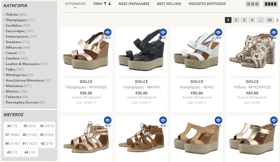 Εδώ θα βρεις τεράστια ποικιλία σε πέδιλα και γυναικεία παπούτσια όλων των ειδών σε μοναδικές τιμές!