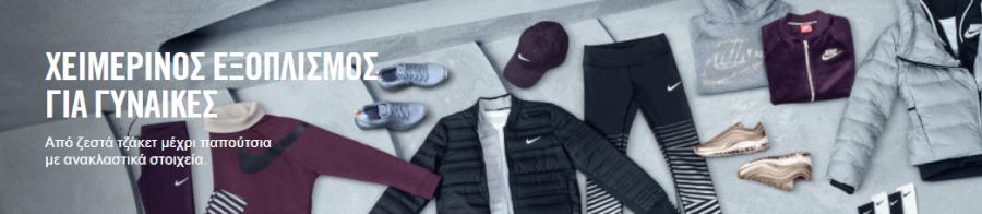 Στο nike.com θα βρεις όλα τα ρούχα, παπούτσια και αξεσουάρ για μικρούς αθλητές, παιδιά και βρέφη, σε μοναδικά σχέδια και χρώματα.