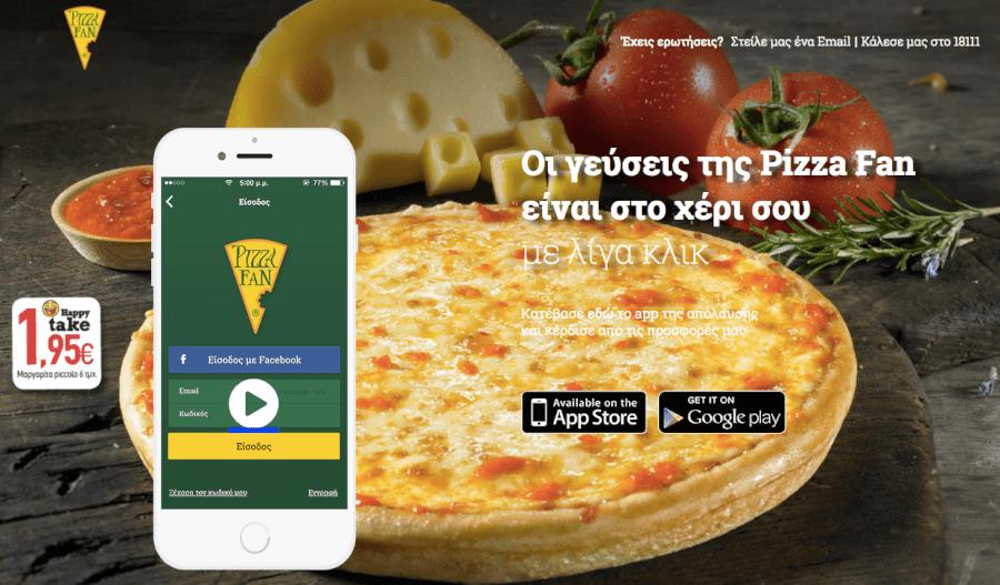 Κατέβασε την εφαρμογή και απόλαυσε γεύσεις Pizza Fan!