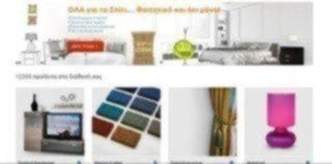 Στο praktiker.gr θα βρεις χιλιάδες προϊόντα και ιδέες για να φτιάξεις από την αρχή ή να ανακαινίσεις τον χώρο σου.