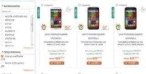 Στο Public.gr θα βρεις τα πιο εξελιγμένα κινητά και σταθερά τηλέφωνα!