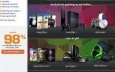 Για συναρπαστικό Gaming, ο προορισμός είναι μόνο Public.gr!