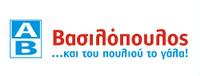 AB Vasilopoulos προσφορές