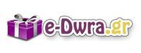 e-Dwra εκπτωτικά κουπόνια