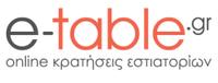 E-table προσφορές
