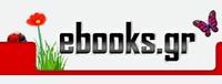 Ebooks προσφορές