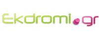 Ekdromi.gr κωδικοί εκπτώσεων