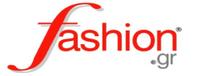 fashion.gr εκπτωτικά κουπόνια