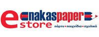 Nakas Paper Store εκπτωτικά κουπόνια