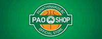PAO Shop εκπτωτικά κουπόνια