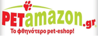Petamazon εκπτωτικά κουπόνια
