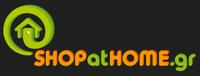 shopathome εκπτωτικά κουπόνια