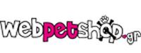 webpetshop εκπτωτικά κουπόνια