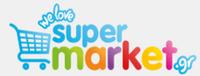 Welovesupermarket κωδικοί εκπτώσεων
