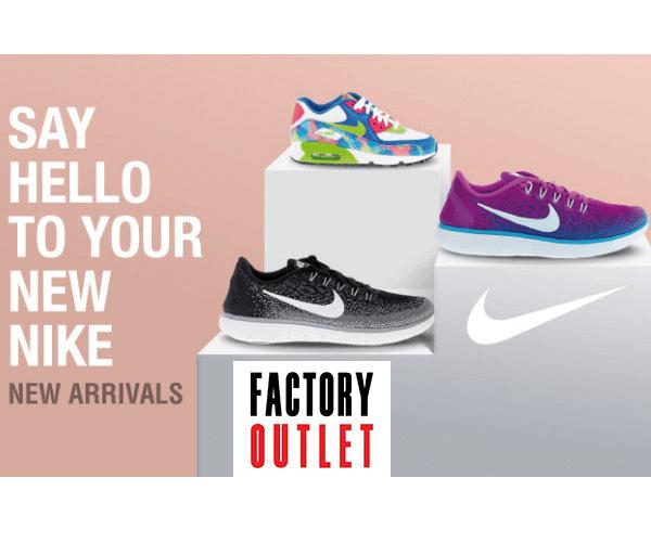 Νέες Προσφορές σε Nike!