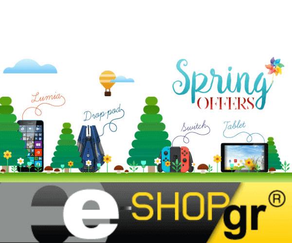 Ανοιξιάτικες Προσφορές e-shop!