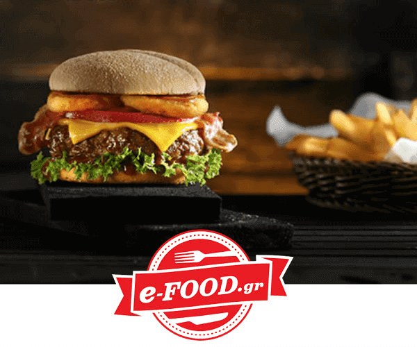 Goody's Burger από 2,25€