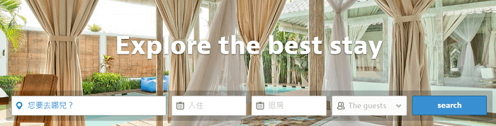 Explore the best stay with HomeAway