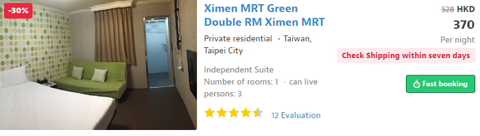 Even 39% off on rooms