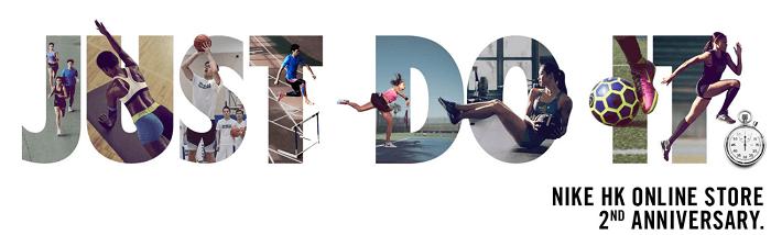 Nike speciak anniversary