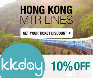 10% Off: Hong Kong MTR lines
