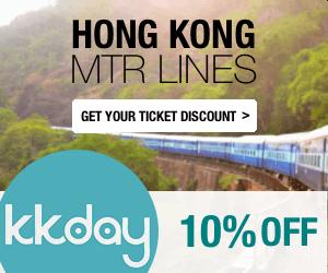 10% Off: Hong Kong MTR lines