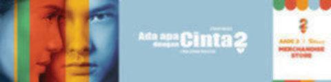 AADC 2 Merchandise Store