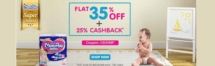Great coupons for all parents