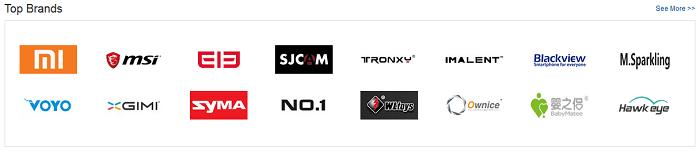 Top brands at Gearbest