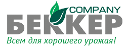 Логотип Беккер