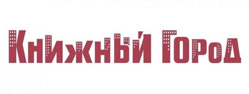 Логотип Bookcity