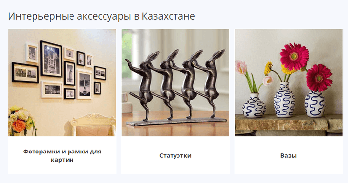Satu.kz — каталог интернет-магазина