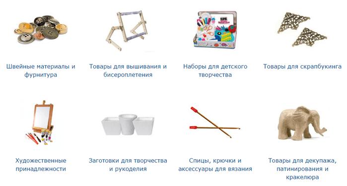 Томас — каталог интернет-магазина