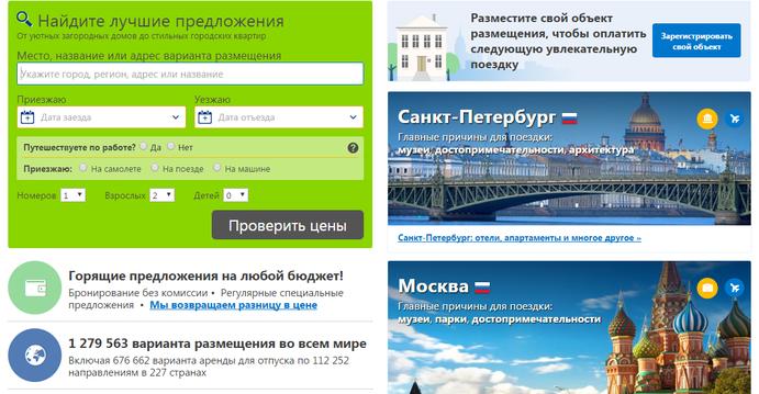 Авиата — меню сайта