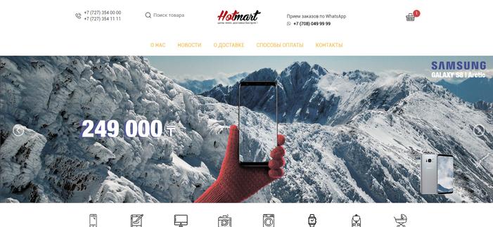 Hotmart — главная страница