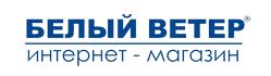 Логотип Белый ветер