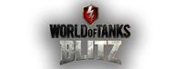 World of Tanks Blitz Купоны