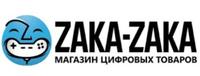 Zaka-Zaka промо-коды