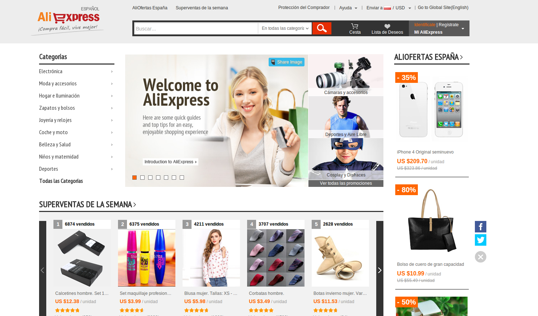 Entra en la página principal de Aliexpress y aprovecha nuestros descuentos