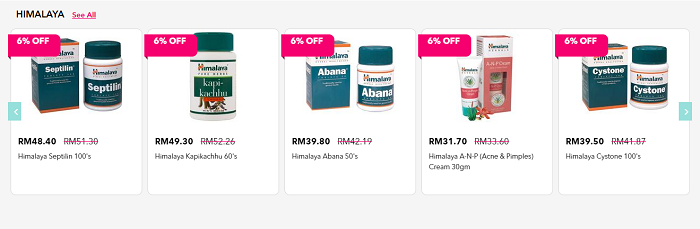 The famous Himalaya products