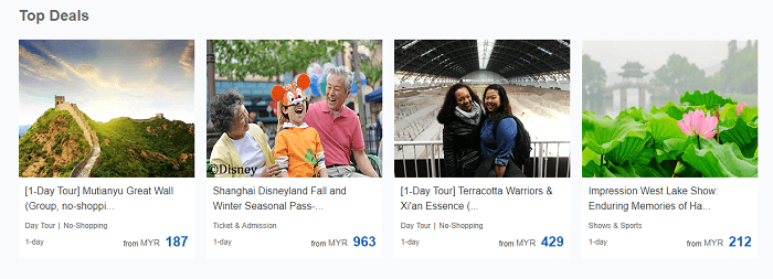 Things to do with Ctrip