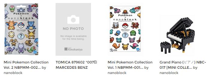 Toys available at Kinokuniya