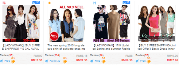 Clothing deals at Qoo10