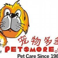Pets More vouchers