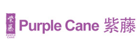 Purple Cane coupons