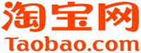 Taobao coupons