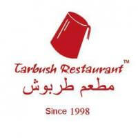 Tarbush discount codes