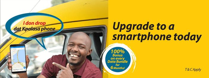 Nigeria MTN Online upgrade